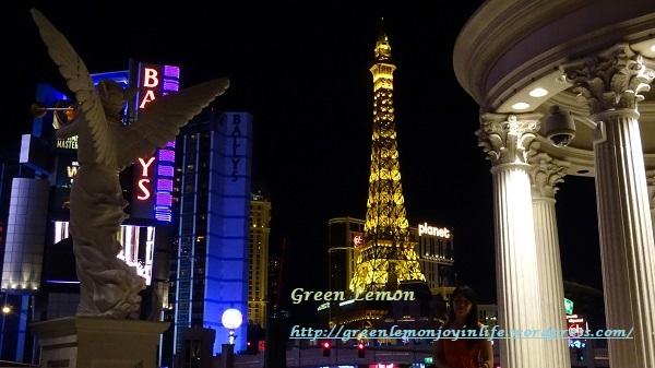 Paris, Caesar,Bally